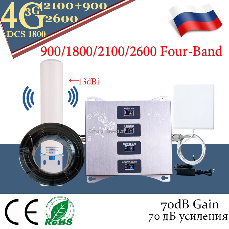2020 New!! 900/1800/2100/2600 Four-Band 4G Cellular Amplifier GSM Repeater 2g 3g 4g Mobile Signal Booster GSM DCS WCDMA LTE
