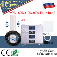 2020 Nieuwe!! 4G Cellulaire Versterker 900/1800/2100/2600 Vier Band Gsm Repeater 2G 3G 4G mobiele Signaalversterker Gsm Dcs Wcdma Lte