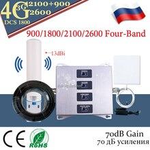2020 yeni!! 4G hücresel amplifikatör 900/1800/2100/2600 dört bant GSM tekrarlayıcı 2g 3g 4g mobil sinyal güçlendirici GSM DCS WCDMA LTE