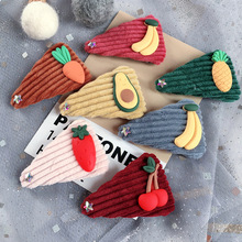 Korean Cartoon Fruits Vegetable Cute Kids Children Girls Fall Winter BB Hairpins Hair clips Head wear Accessories-SWC5-W5