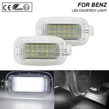 2 uds LED cortesía equipaje suelo puerta lámpara de luz para Benz W164 X164 W169 A45 C197 W204 X204 W207 W212 W218 W221 W216 W245 W463