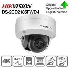 Hikvision OEM IP กล้อง DT185 I = DS 2CD2185FWD I กล้องวงจรปิด Dome POE เสียงปลุกอินเทอร์เฟซ H.265 ช่องเสียบการ์ด SD security กล้องวงจรปิดกล้อง