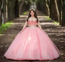 Розовые платья quinceanera 2020 с глубоким v образным вырезом