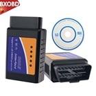 ELM327 Scanner V1.5 ...