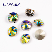 CTPA3bI 1122 Rivoli Shape Crystal AB Color Glass DIY Natural Rhinestones Beads For Jewelry Making And Decorating Strass Crafts ctpa3bi 1122 rivoli shape crystal golden shadow color crystal strass rhinestones beads for jewelry making and decorating crafts