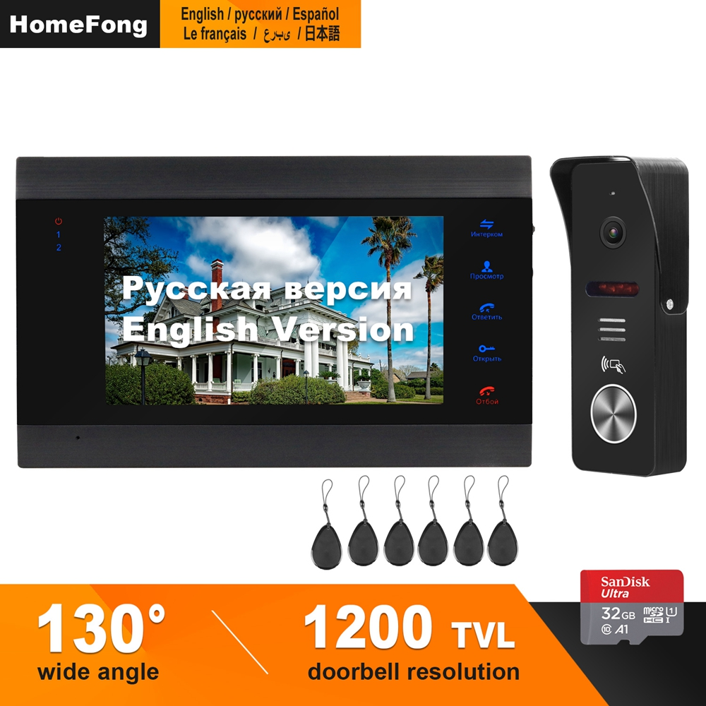 HomeFong Video Intercom For Apartment 1200TVL 130Degree Support Motion Detect Record Electric Lock CCTV Camera For Home Intercom