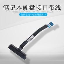 Nuevo disco duro Cable para disco duro para Acer Aspire Nitro VN7-571 VN7-571G VN7-591 VN7-591G VN7-791 VN7-791G 450.02F03 0001