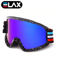 Elax nova marca dupla camada anti-nevoeiro óculos de esqui snowmobile máscaras óculos de esqui óculos de neve snowboard