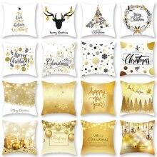 Декоративная Рождественская наволочка чехол белая чехлы для