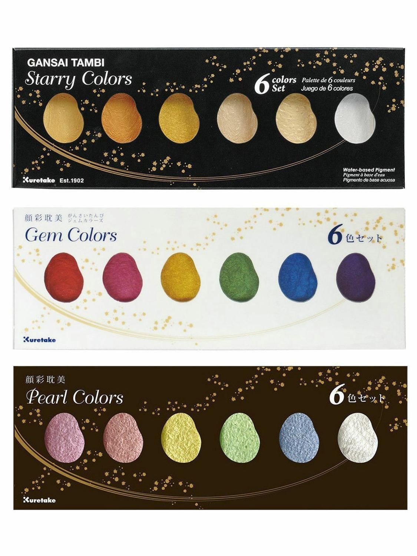 ZIG Kuretake краски GANSAI, Звездный цвет, s твердые краски, металлик, золото, Акварельные краски, жемчужный цвет, Звездные краски, Япония