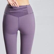 Pantalon élastique en maille pour femmes, pantalon de yoga, fitness, taille haute, push up, collant de sport et d'entraînement
