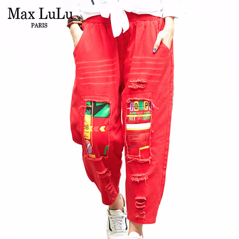 Max LuLu Summer Korean Fashion Style Ladies Punk Streetwear Womens Elastic Holes Ripped Jeans Casual Trousers Red Harem Pants