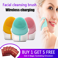 Mini Electric Silicone Face Cleansing Brush Sonic Vibration Massage Wireless Charge Facial Cleaner Machine Skin Care Beauty Tool
