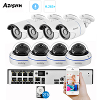 H.265 8CH 4MP POE NVR Kit Audio Dome Security 4.0MP IP Camera IR Indoor Outdoor Waterproof CCTV Video Surveillance NVR Set