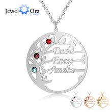 Custom Nameplate Mother Daughter Necklace Personalized Family Tree Necklace with 3 Birthstones Gift for Best Friend (NE103793) rose gold color family tree necklace mother s necklace with birthstone grandmas gift custom gift for mother