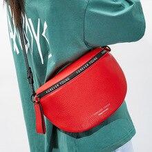 Fashion shell crossbody bags for women bag 2019 summer  shoulder bag female genuine leather messenger bag lady small handbag цена