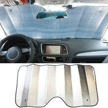 Переднее лобовое стекло автомобиля козырек крышка складной оконный блок авто Солнцезащитный козырек автомобиля Внешняя защита