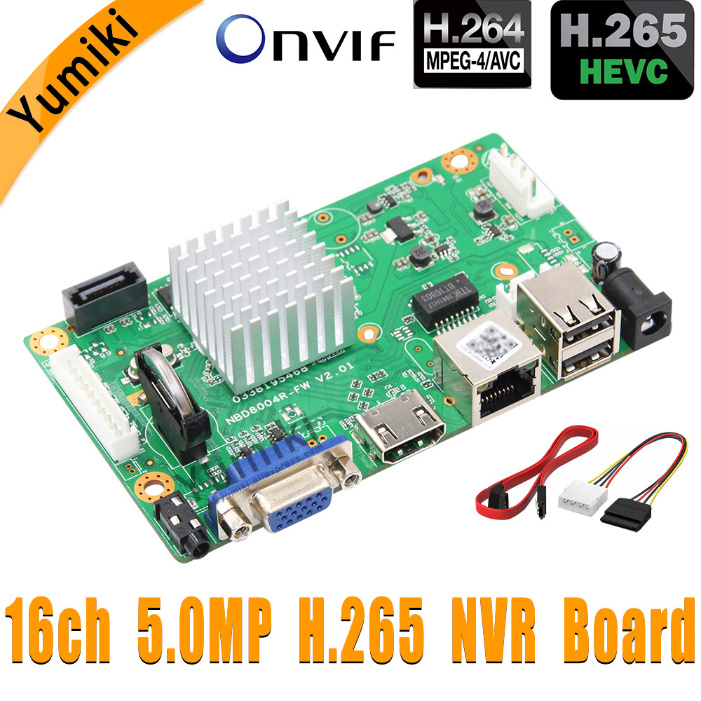 16CH*5.0MP H.265/H.264 NVR Network Vidoe Recorder DVR Board Intelligent Analys IP Camera With SATA Line ONVIF CMS XMEYE