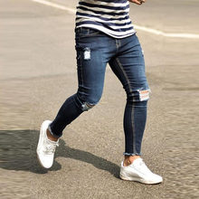 Men Jeans Casual Mid Waist Pencil Pants Ripped Hole Distressed Full Length Plus Size Denim Trousers Solid Blue Pencil Pants