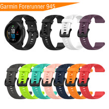 все цены на 2019 Sports Silicone Strap for Garmin Fenix 5 Forerunner 935 945 Strap Quick Wristbands Replacement for Quatix 5 Approach S60