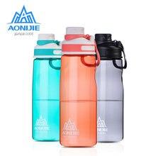 Спортивная бутылка для воды Aonije SD32, герметичная портативная чашка, чайник, не содержит Бисфенол А, для езды на велосипеде, бега, фитнеса, тренажерного зала, 500 мл, 700 мл