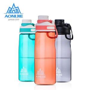 Image 1 - Aonije sport bouteille deau SD32 étanche Portable tasse bouilloire sans BPA pour le cyclisme course Fitness gymnase 500ml 700ml