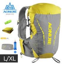 Lxl tamanho aonijie c9104 ultra colete 18l hidratação mochila pacote saco de bexiga de água macia balão para trilha corrida maratona 130cm