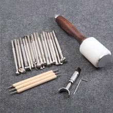 Skórzany zestaw do zszywania skórzane narzędzia do rzeźbienia rzemieślniczego do drukowania skórzanego nóż tnący/młotek/skórzany nóż obrotowy/przechowywanie narzędzi Box
