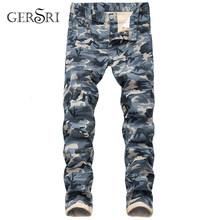 Gersri Modemerk Mannen Jeans Camouflage Jeans Designer Casual Broek Italiaanse Nieuwe Jeans Jeugd Student Hop Hip Plus Size Jeans(China)
