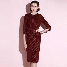 High End Temperament Slim Dress Women's Long Sleeve 2021 Spring And Autumn New Slim Waist Dress