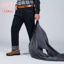 2020 150キロ暖かいジーンズ厚み黒人男性弾性男の冬のズボンビッグサイズ44 46 48 50 52古典的なデニムパンツ