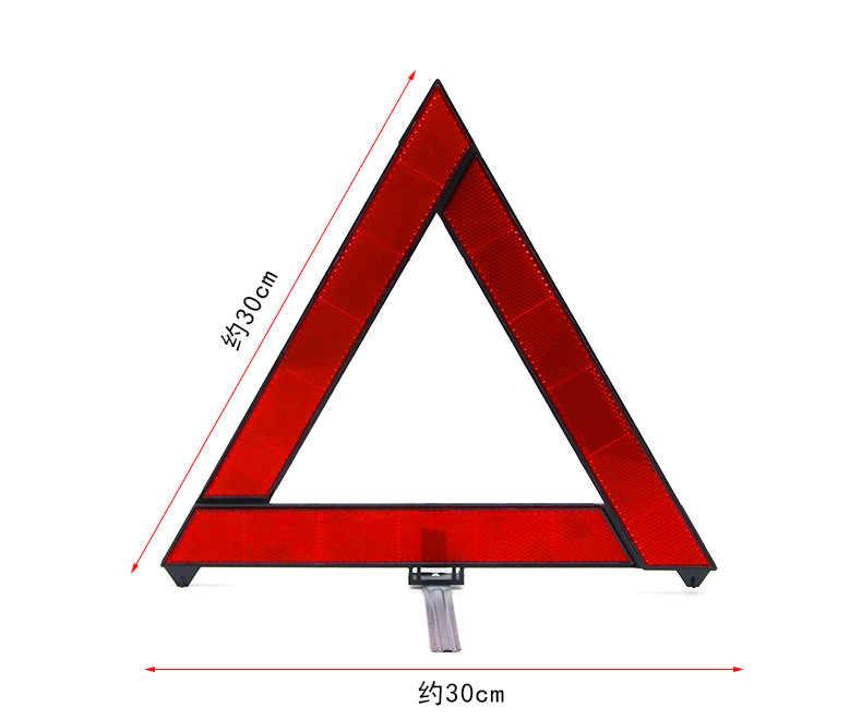 車の緊急内訳警告三角形赤反射安全危険車の三脚つ折り停止標識反射チンタreflectante