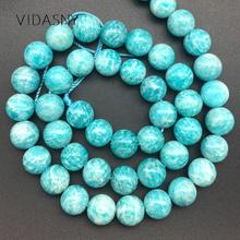 Natural Gem Blue Amazonite Round Spacer Beads For Jewelry Making 8mm 10mm Loose Diy Bracelet Accessories 15inch Wholesale