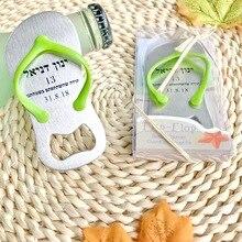 【Katerose】 Kiểu Lật Mở Chai Tùy Chỉnh Logo Kim Loại Dụng Cụ Mở Bia Cá Tính Cưới & Cô Dâu Tắm Dưỡng X 100 Chiếc