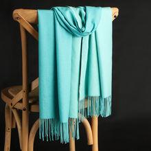 2020 женский шарф двусторонний кашемировый зимняя шаль с кисточками