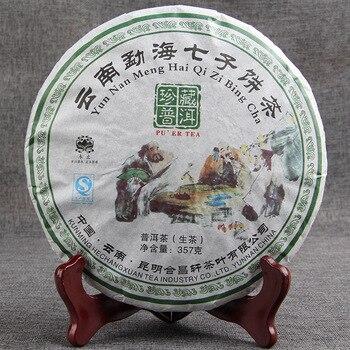 2017 Yunnan Menghai Qizi Cake Raw Pu'er Tea Collection Shen Pu-erh Tea 357g 1