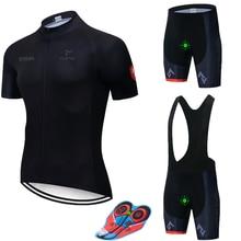 Новинка, летний спортивный костюм Strava для велоспорта, короткий рукав, набор, Майо, Ropa Ciclismo, Uniformes, быстросохнущая одежда для велоспорта, одежда для велоспорта MTB