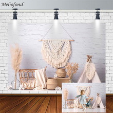 Mehofond Birthday Backdrops Baby Shower Tent Basket Cotton Brick Wall Photography Backgrounds Studio Photozone Photophone Decor