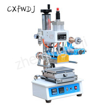 ZY-819H3 Pneumatic Hot Stamping Machine 220V/60HZ Branding Crafts Trademark Business Card leather Bronzing