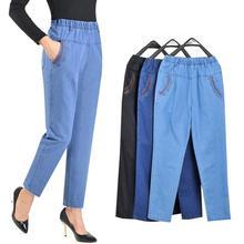 Summer thin section women's elastic waist jeans high waist e
