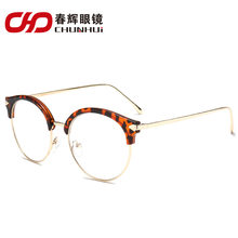 Keren Gaya Polos Kacamata Glasses Frame Kompatibel Miopia PC Retro Trend 9021(China)