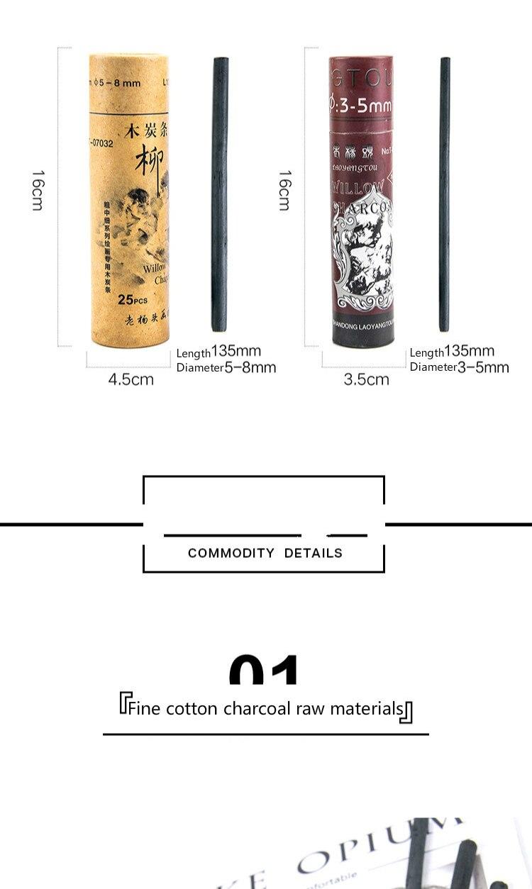 Уголь, брусок хлопок ива баров тонкий эскиз карандаши для рисования специальный уголь стержень китайская живопись канцелярские творческие принадлежности