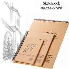 8K/A4 Kraft Sketchbook do rysowania wysoka profesjonalna jakość akwarela papier pakowy Marker kolor ołów Pad Student dostaw sztuki