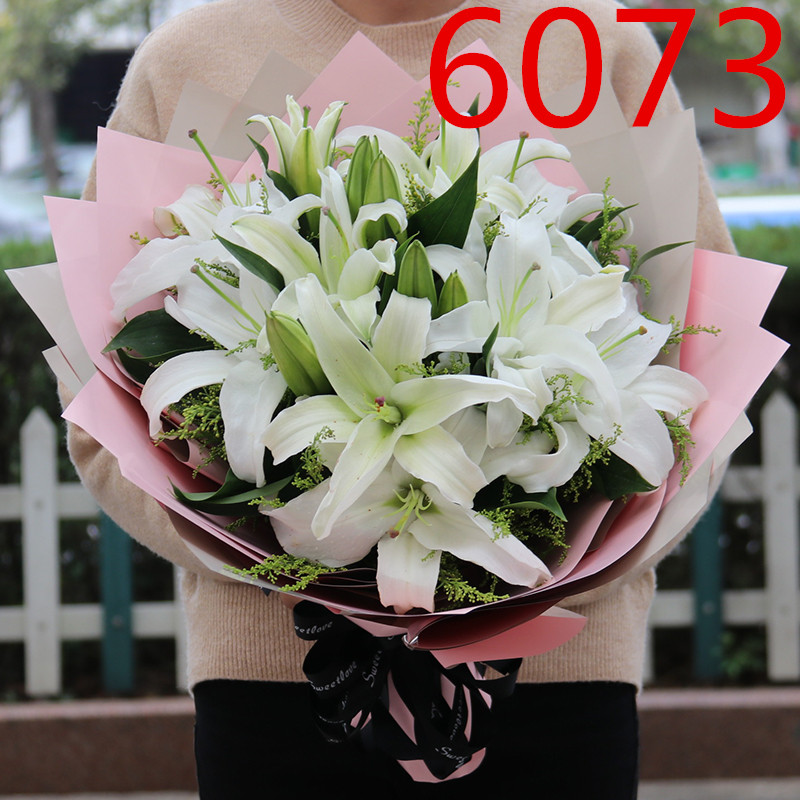 Wedding Bridal Accessories Holding Flowers 3303 AK