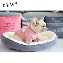 Creative Dog Basket Pad Cotton Mat Pet Bed Cushion Waterproof Warm Soft House Product For Cat Beds Supplies