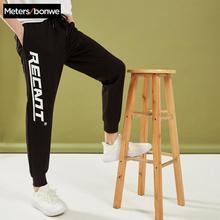 Metersbonwe Men Handsome Sport Pants 2020 New Spring Autumn letter Printing Jogg