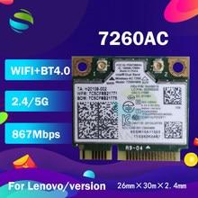 Двухдиапазонная Беспроводная плата AC 7260HMW 7260AC FRU: 04X6090 04X6010 half Mini PCI-e BT WIFI карта для IBM E440 S540 S310 E73Z S1 YOGA M5400