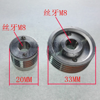 цена на Power Tools Parts for Hitachi F20A P20SB Electric Planer M1B-FF02-82 * 1 Electric Planer Pulley Aluminum Wheel