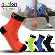 Mannen Basketbal Ademend Wicking Sokken Sport Riding Fietsen Basketbal Running Sport Sok Zomer Wandelen Tennis Ski Man Bike(China)