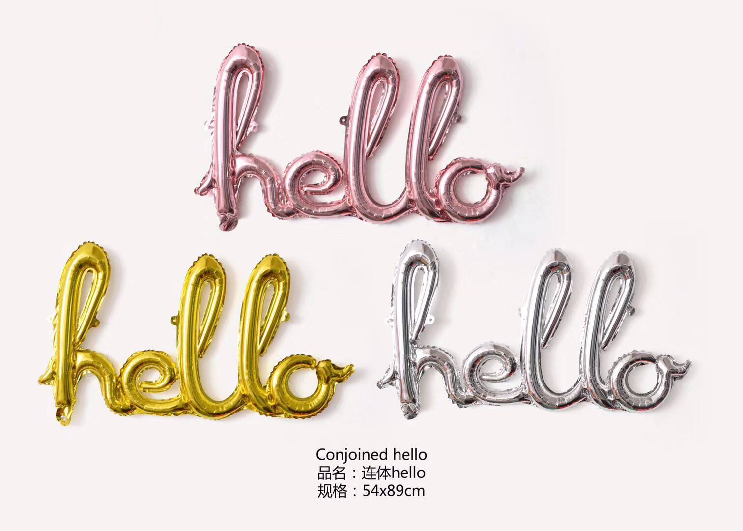 Hot Sales One-piece Handwritten Hello Aluminum Film Balloon Birthday Wedding Christmas Party Venues Decorative Balloon